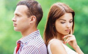 Гражданский брак, что это такое