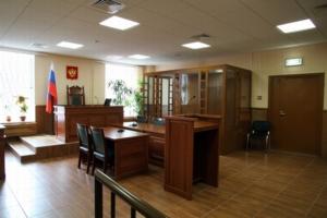 Госпошлина о разводе в суд