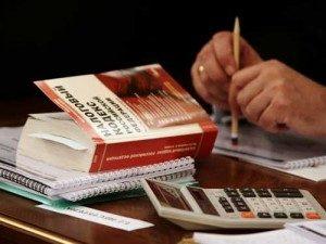 Порядок прекращения уплаты алиментов