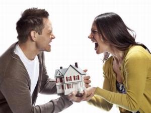 Как делится имущество без расторжения брака