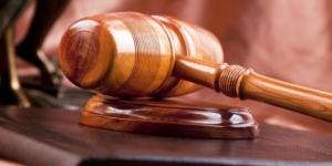 Госпошлина при разводе через суд