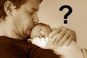 Как подтвердить отцовство без ДНК