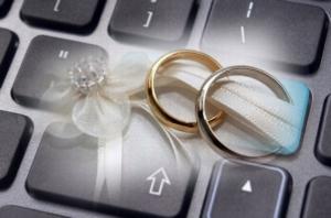 Онлайн заявление на развод