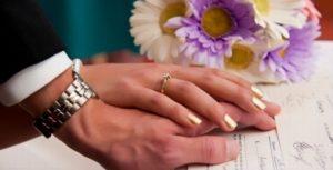 Форма составления брачного договора