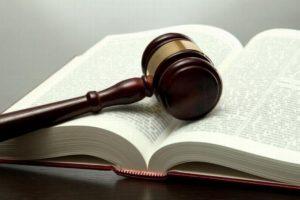 Процедура в суде