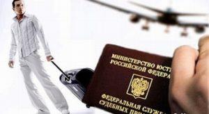 Неуплата алиментов в России и за рубежом