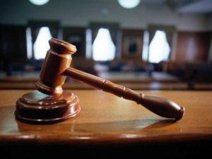 Решение по суду